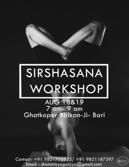 Sirshana Workshop